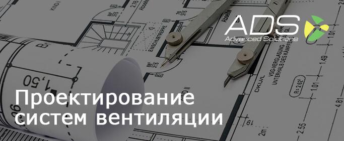 Установка цветных натяжных потолков в Москве - Заказать